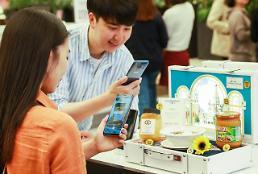 삼성전자, 갤S9 체험프로그램 강화··· 갤럭시 스튜디오 오픈