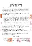 중소상공인희망재단, 서울시‧서울신용보증재단와 소상공인 위한 3자간 업무협약