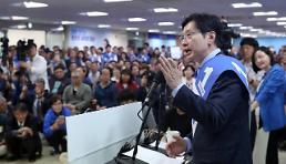 6·13 지방선거 캠프, 팀플레이 민주당…나홀로 선거 한국당