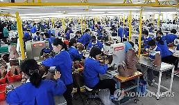 시중은행은 지금 북한 열공 중