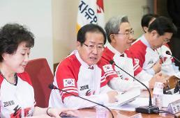 野, 송인배 드루킹 접촉에 文정권 치명타…특검서 규명해야