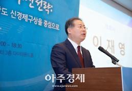 """""""신북방‧남방 정책 성공위해서는 내실화 작업 필요"""""""