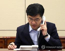 송인배 靑 비서관, 드루킹-김경수 전 의원 첫 만남 주선 보도 나와
