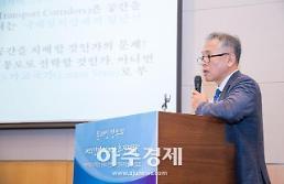 """""""신북방정책, 남북협력에 집중하면 실패 할 것"""""""