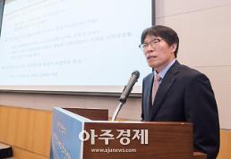 """""""한-아세안 경제공동체 설립이 신남방정책 최우선 과제"""""""