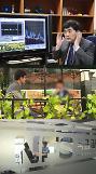 'PD수첩예고'무고한 사람 살인자로 지목 배명진의 음성 분석 추적