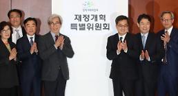 [단독]보유세 인상 도입 빨라지나...재정특위, 이달말께 국민 토론회 개최