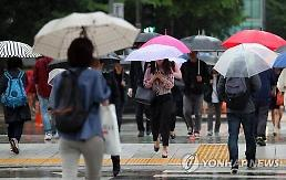 [날씨] 부처님 오신 날, 전국 차차 흐려져 비…내일 오후 '미세먼지 주의'