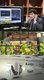 PD수첩이완구 재판에 제출 배명진의 성완종 녹취 감정서, 치명적 오류… '4천' 안 들려