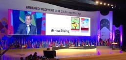 김동연 부총리, 아프리카 산업화에 필요한 것...산업화 혁신·포용적 성장·스마트 인프라