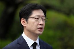김경수 대장님, 저 꼭 이기겠습니다…노무현 전 대통령 추모글