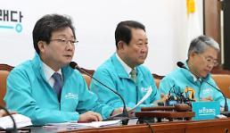 유승민 김경수·송인배·백원우…朴정부 최순실 문고리 3인방과 같아