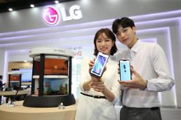 LG전자, 월드 IT쇼 2018 참가…G7 씽큐 120대 전시