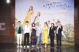 [AJU★종합] 채시라X정혜영X조보아, 별별 엄마의 이야기…이별이 떠났다