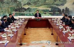 [중국포토] 中 시진핑 상하이협력기구 회원국 안보분야 협력 강화해야