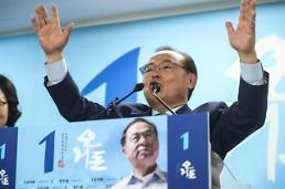 [6·13 지방선거] 오거돈 후보 선대위 파란 부산, 파란 하늘 약속...미세먼지 대책 내놔