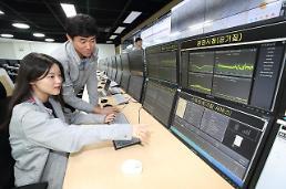 KT, ICT기술로 미세먼지 대비책 만든다