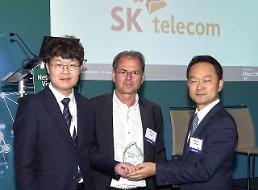SKT 5G 가상화 플랫폼, 글로벌 어워즈서 수상