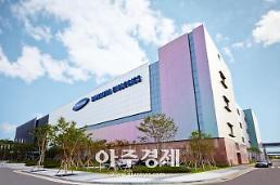 삼성바이오로직스 바이오약 공장, 해외서 우수성 입증