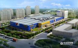 [중국포토] 중국에서 두번째로 큰 이케아 매장…내년 칭다오 개장