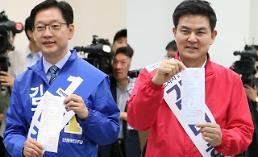[포토] 김경수·김태호 후보등록