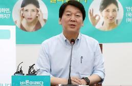 안철수 박원순, 다음 대선 준비하나…서울시민에 큰 실례