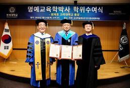염재호 고려대 총장 대학, 사회 이끌어갈 선구 역할 할 것