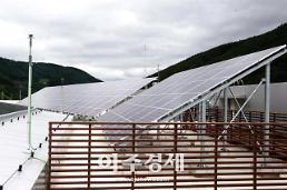 강원랜드, 구글·힐튼과 에너지경영 우수기업 선정