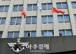 국방부, 군 복무 기간 단축안 보고…18개월 복무자 나올까?