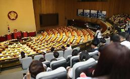 [오늘의 국회 일정(25일)] 추미애·홍준표·박주선·유승민·조배숙·이정미 등 지도부 종합