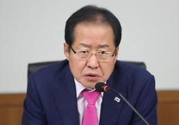 홍준표 미북 회담 취소에 깊은 유감…제재와 압박으로 해결해야