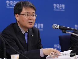 """윤면식 부총재 """"북·미 정상회담 취소 국내 시장 영향은 제한적"""""""