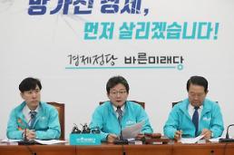 바른미래 소득 분배 최악의 상황…靑·내각 경제팀 전원 해임해야