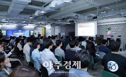 네이버 D2SF, 기술 스타트업 성과·비전 공유하는 '데모데이' 진행