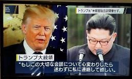 [북미회담 취소] 中 전문가들 북미 정상회담 아직 희망있어…중국역할론 강조