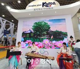 퓨전국악 퀸, 중국 시민들에게 다양한 커버연주 선보여