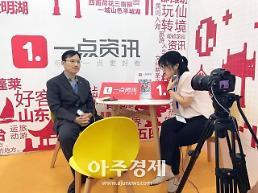 <영상산둥성>중국매체 통해 한국관광 소개하는 김형준 한국관광공사 산동대표