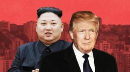 트럼프, 북미 정상회담 전격 취소 지금은 부적절
