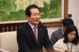[오늘의 국회 일정(28일)] 추미애·홍준표·박주선·유승민·조배숙·이정미 등 지도부 종합
