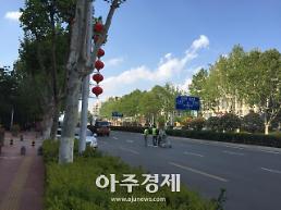 [학생마이크] 6월 칭다오 정상회담 앞두고 주변시설 개선하는 중국..현지 교민들 불편 호소