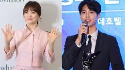 송혜교·박보검 남자친구 출연 검토 중…제안받았지만 확정은 아냐