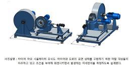 기계연 연구진, 타이어 마모 미세먼지 측정 위한 시뮬레이터 개발