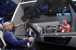 현대모비스, GM 올해의 협력사 첫 선정… 누적 수주 11억달러