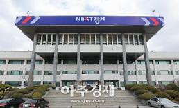 경기도-중국 산둥성, '7차 대학교류 협의회' 개최