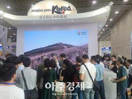 한국관광공사, 산둥(지난)국제여유교역회에 충남, 경기 등 한국관 홍보