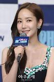 [AJU★현장] 김비서가 왜 그럴까 박민영 로코 장르는 처음, 다이어트 열심히 했다