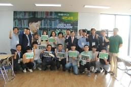 [6·13 지방선거] 설동호 대전시교육감 후보 대전교육이 한국교육의 중심되도록 하겠다