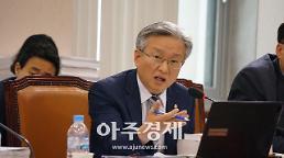 [입법 레이더] 실패 中企 3년간 세금징수 유예