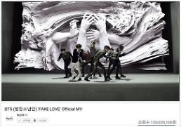 [AJU★이슈] 방탄소년단 페이크러브 뮤비, 무엇이 전세계 젊은이들을 열광시켰나
