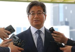 김명수 대법원장 참혹한 조사결과로 실망한 국민께 사과